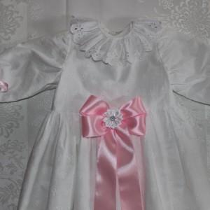 Dåpsbånd